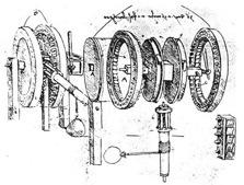 FormEdit's PatentForms